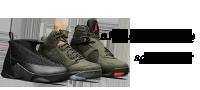 تولید و پخش عمده انواع مدل کفش مردانه-مهرگام