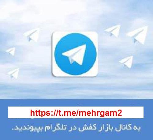 کانال تلگرام کفش مردانه چرم تبریز