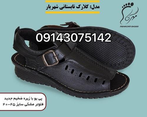 فروش عمده کفش تابستانی