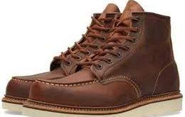 کفش مردانه یزد