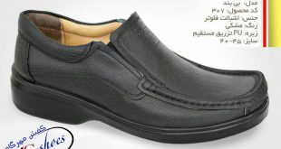 قیمت انواع کفش