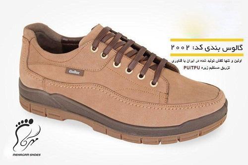 کفش اسپرت مردانه چرم تبریز