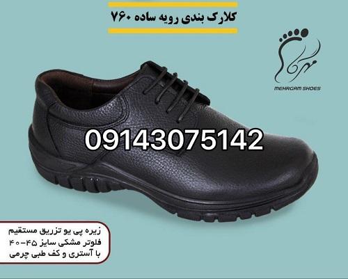 انواع مدل کفش مردانه تبریز قیمت مناسب