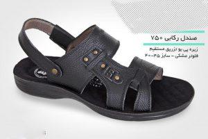 مرکز پخش کفش مردانه