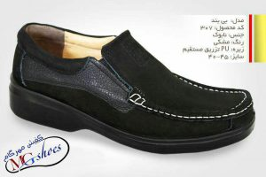 پخش عمده کفش مردانه