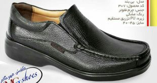 بورس کفش مردانه ایرانی