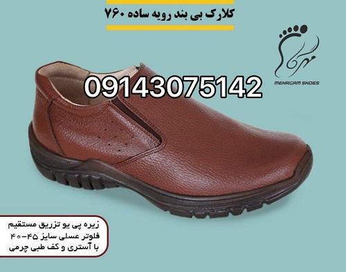قیمت عمده کفش چرم تبریز مردانه