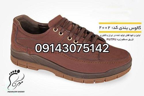 قیمت عمده کفش مردانه تبریز
