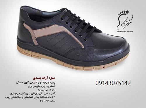 کفش اسپرت بند دار چرم مردانه