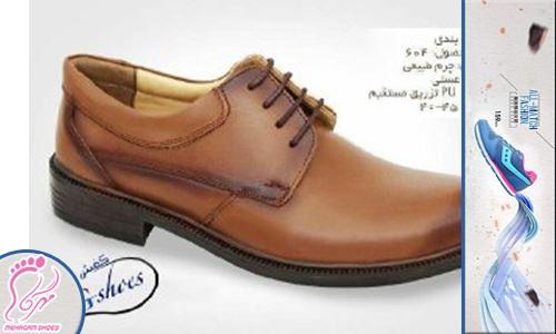 قیمت کفش چرم مردانه عمده تبریز