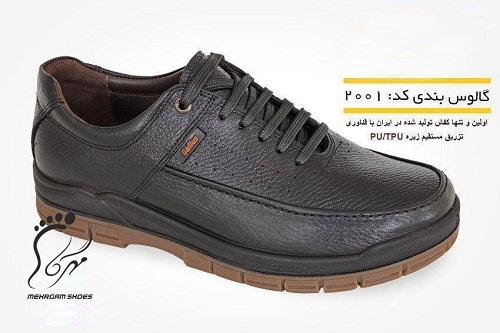 خرید عمده کفش مردانه اسپرت