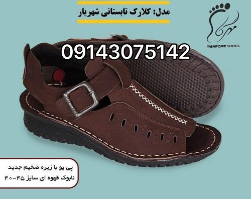 خرید عمده کفش تابستانه مردانه
