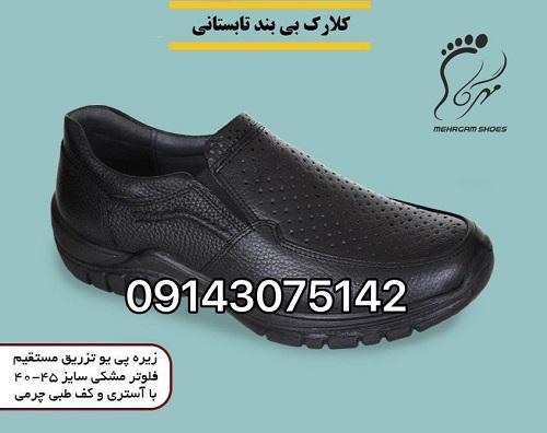 فروش کفش عمده مردانه چرم تبریز