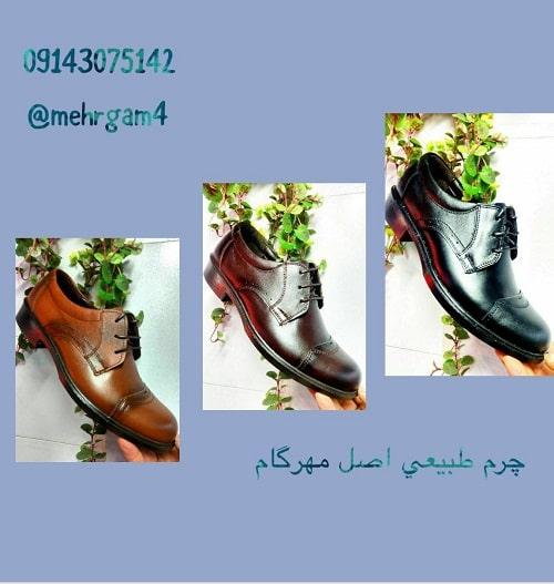 تولید کننده کفش چرمی مردانه