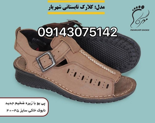 خرید کفش مردانه اسپرت