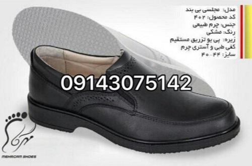 کفش مردانه بدون بند