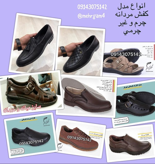 انواع کفش تابستانی مردانه