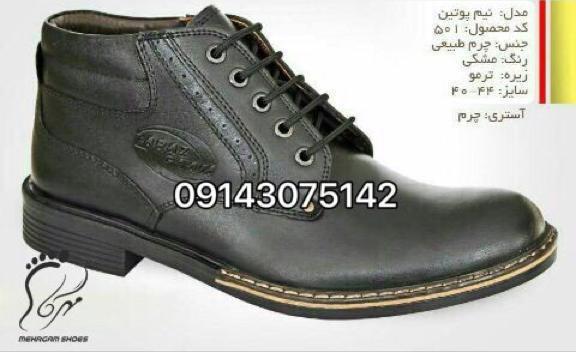مدل کفش مردانه چرم جدید و شیک