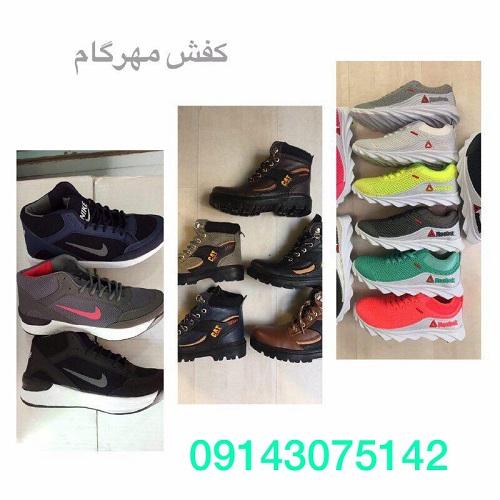 کفش ورزشیارزان قیمت