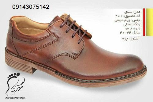 تولیدی کفش مردانه چرم مهرگام