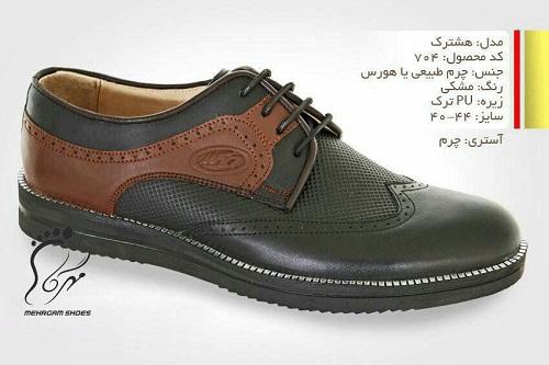 کفش مردانه مجلسی بند دار