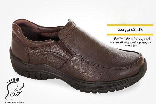 خرید عمده کفش مردانه راحتی