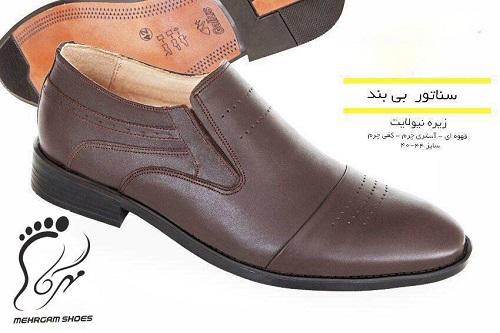 تولید کننده کفش مردانه