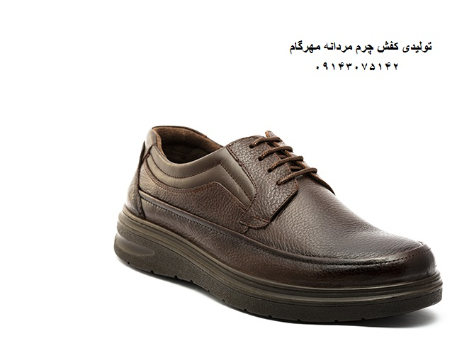 فروش کفش مردانه سایز بزرگ طبی