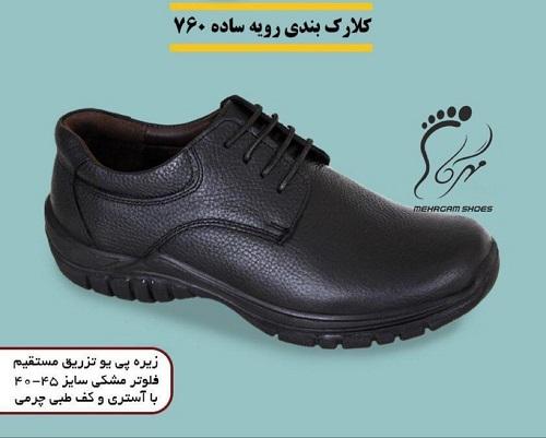 فروش کفش مردانه